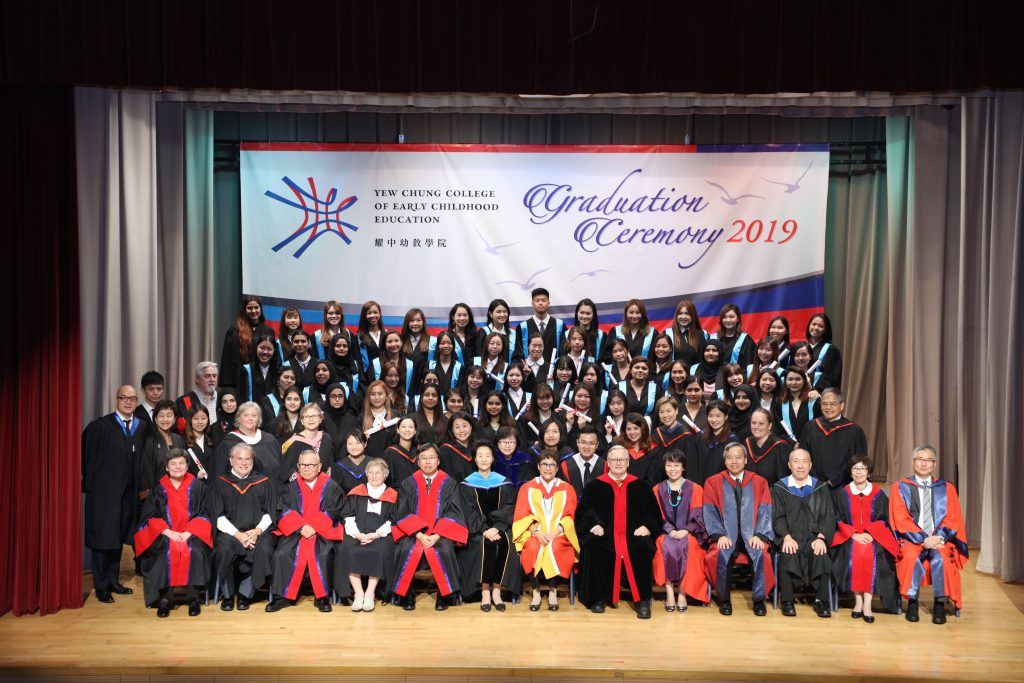 2019_0928 YCCECE Graduation Ceremony_0850