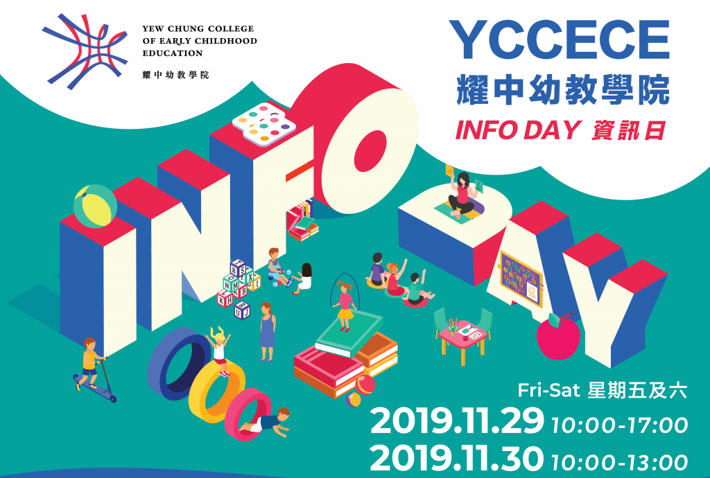 YCCECE Info Day Poster_20191101