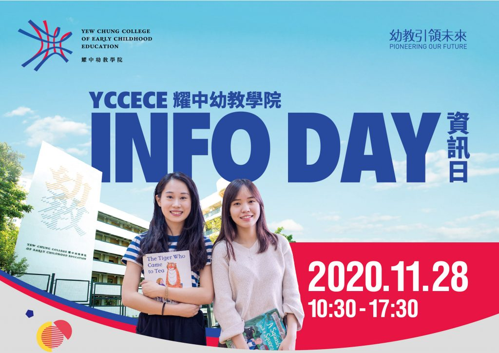 YCC Info day website banner-01
