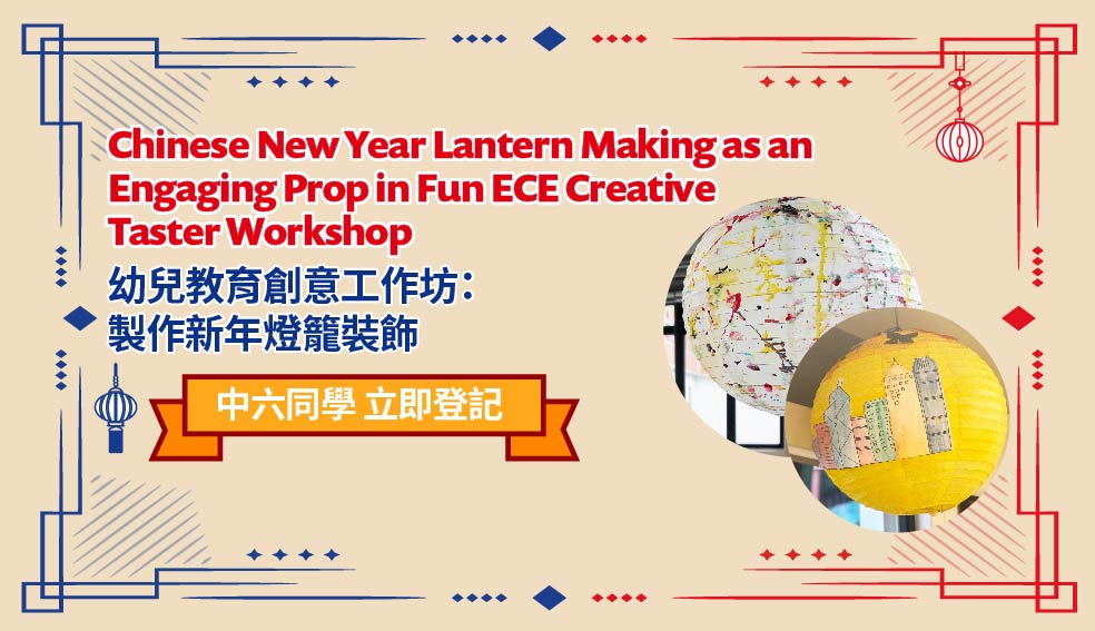 6 Feb Visual_workshop-website banner copy